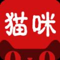 猫咪app官方最新版