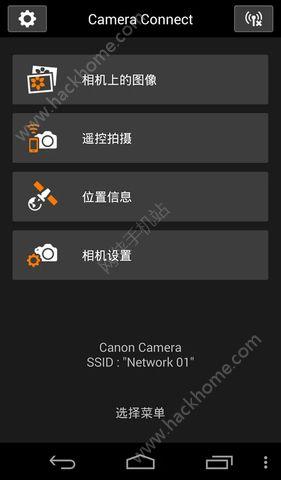 佳能wifi适配器下载软件app手机版图2: