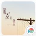 突然很想你梦象动态壁纸手机版app下载 v1.4.13