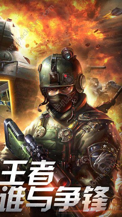 红警联盟尤里的复仇战官网最新版图2: