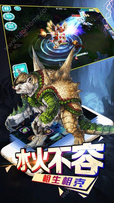 宝贝进化官网手机游戏图4: