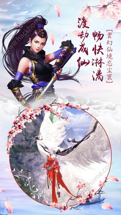 剑雨昆仑手游官方唯一网站下载图2: