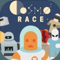 Cosmo Race官网版