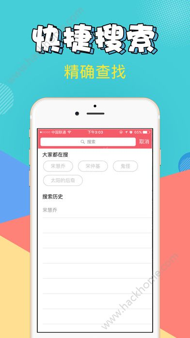 爱追剧影视播放器官网app下载图2:
