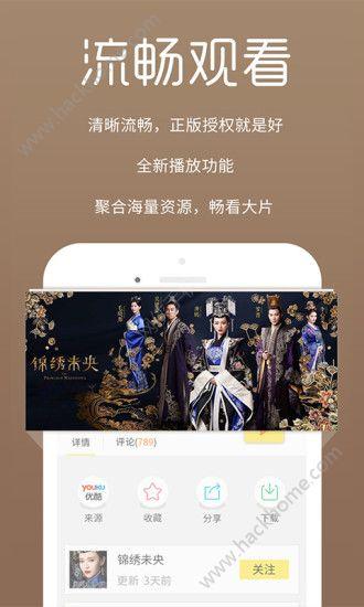 红包剧场app手机版官方下载图片1