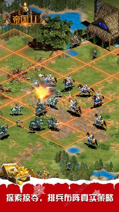 帝国2要塞之光游戏官方网站安卓版图3: