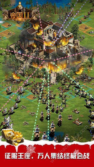 帝国2要塞之光游戏官方网站安卓版图5: