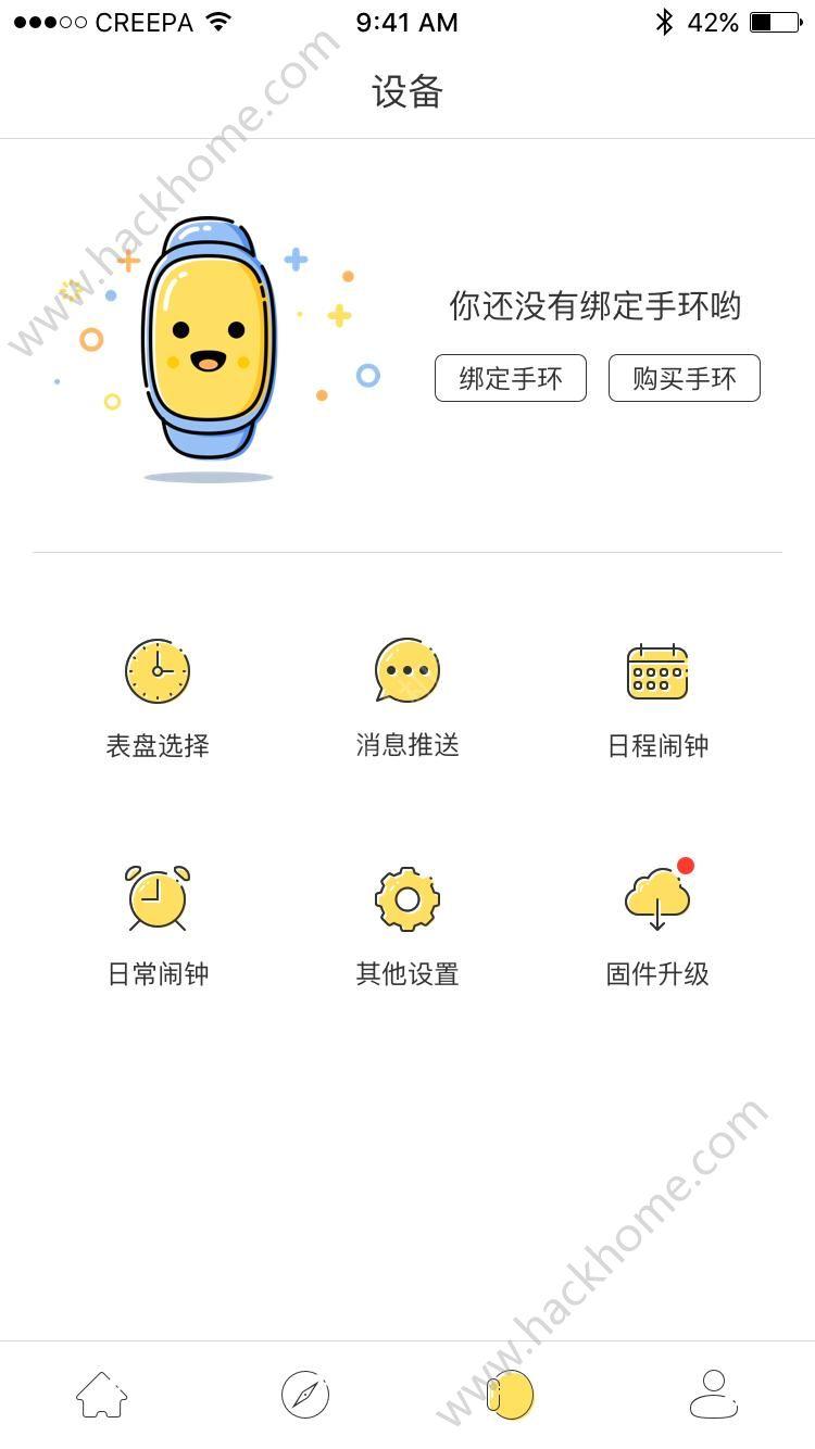 魔样运动app官方版下载软件图2: