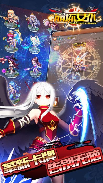崩坏女仆安卓百度版游戏下载图4: