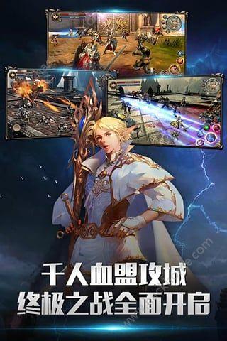 腾讯天堂2手机游戏官方网站图2: