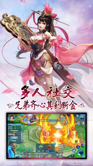 剑影传说251手游官网安卓版图2: