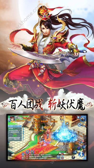 剑影传说251手游官网安卓版图4: