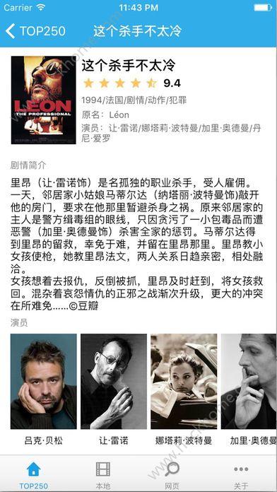 影单视频app官方下载图2: