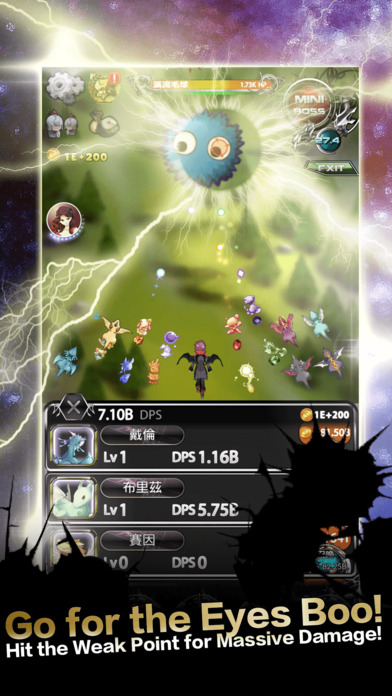 苍空战骑TAP手游下载正式版图4:
