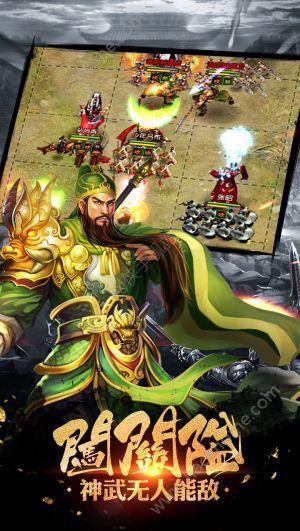 神谋三国游戏官方网站图4:
