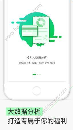 流量钱包官网app下载手机版图1: