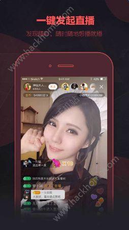 小咖秀晃咖视频官网版app下载安装图3: