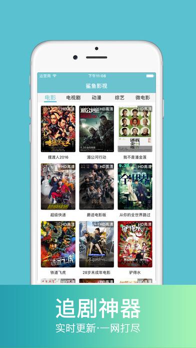古兰影视官网最新版app下载图3: