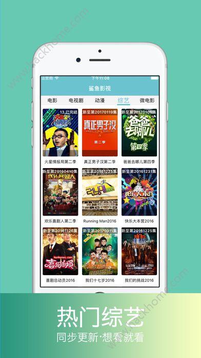 古兰影视官网最新版app下载图片1
