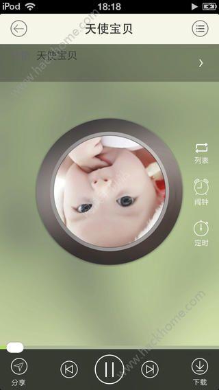天天胎教苹果版ios客户端官方下载图2: