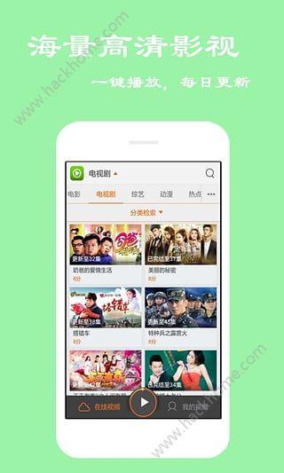 韩影库韩国电影天堂播放器官网app下载图1: