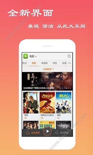 韩影库韩国电影天堂播放器官网app下载图3: