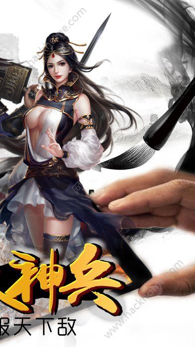 传奇王者合击版官方网站手机游戏图2: