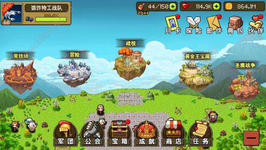 像素大陆官网游戏正版图2: