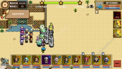 像素大陆官网游戏正版图4: