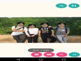 撞脸手机app v1.1.2