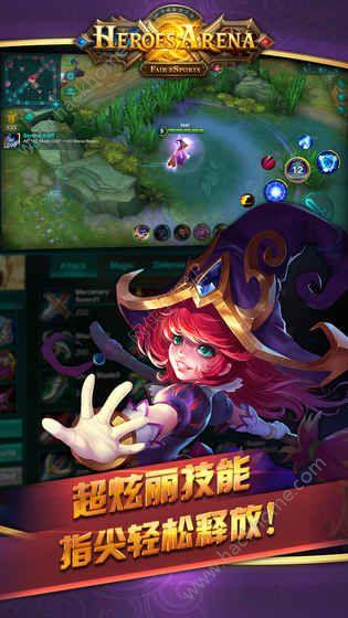 Heroes Arena官网最新版本图1: