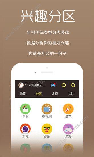 全新追剧app最新版软件图1: