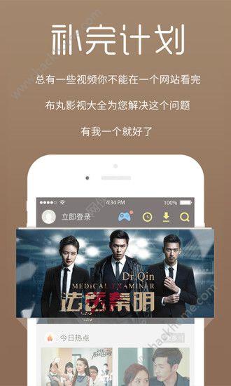 四虎影库永久免费地址2018最新版app免费下载图3: