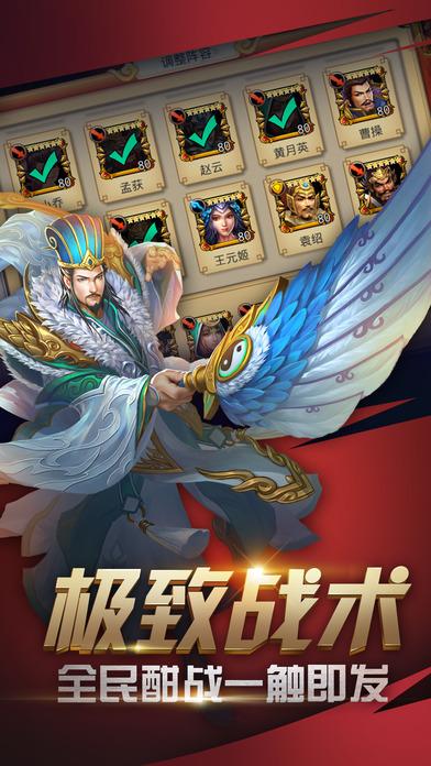 王者光辉游戏官网唯一正版图2: