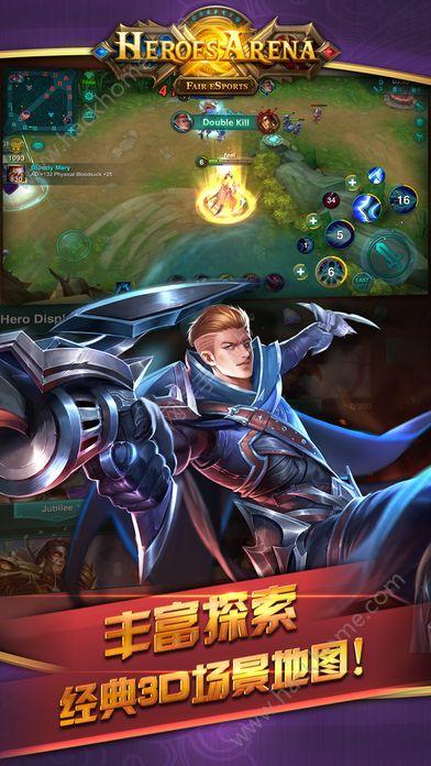 王者血战手游官网正式版(heroes arena)图2: