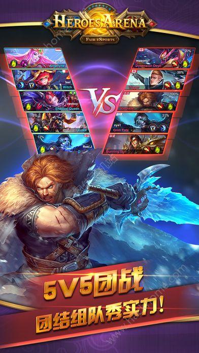 王者血战手游官网正式版(heroes arena)图4: