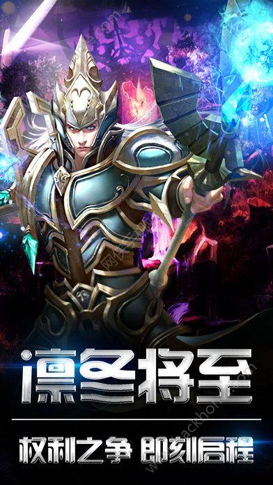 七龙印ios手机正版游戏图2: