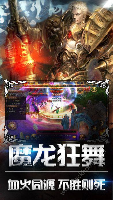 七龙印ios手机正版游戏图4: