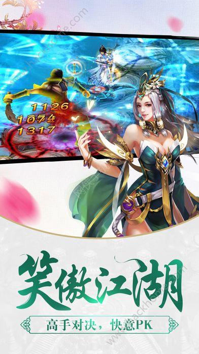 剑侠逍遥官方网站正版游戏下载图2: