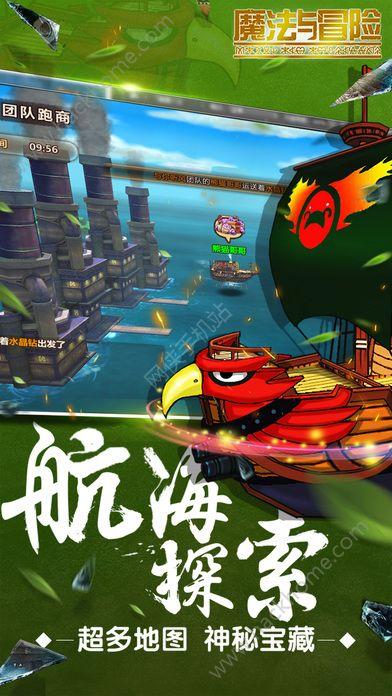 芒果互娱魔法与冒险口袋版手游官方网站图4: