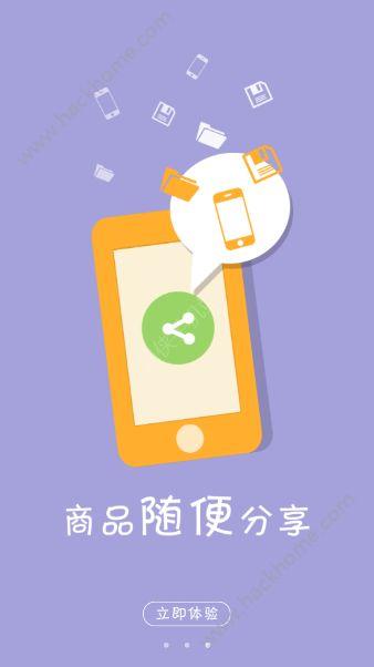 联通码上购助手app客户端下载图4: