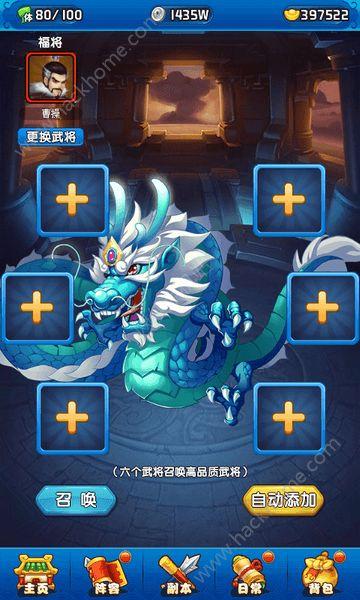 乱战三国纪H5官方网站正版游戏图2:
