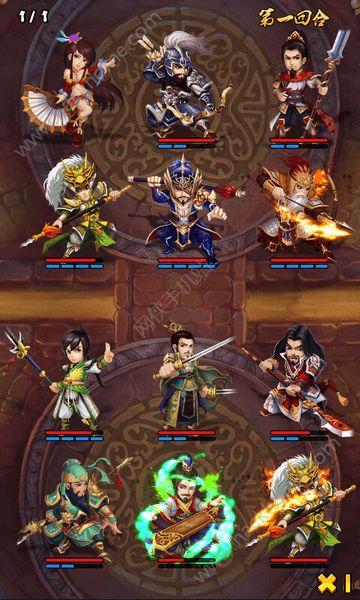 乱战三国纪H5官方网站正版游戏图4:
