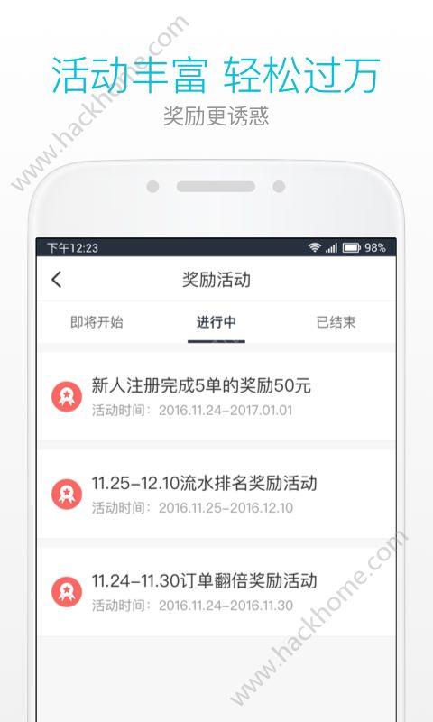 美�F打�司�C端app下�d安卓版�D3: