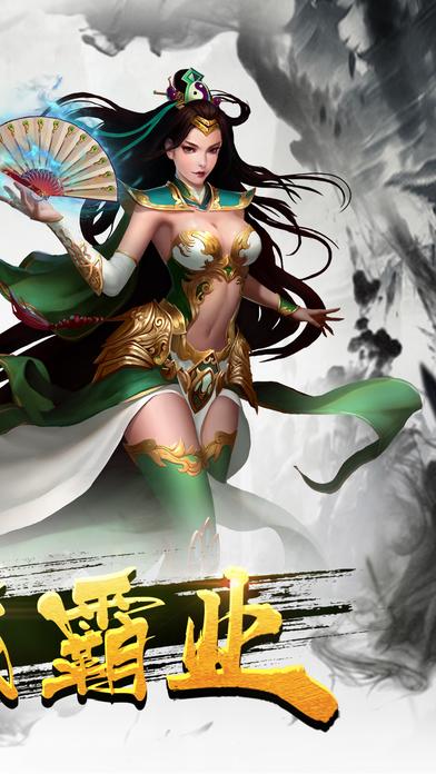 武侠之谜官方网站手游正版图4: