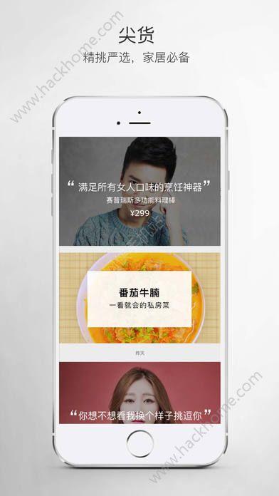 聚鲨商城官网软件app下载图片1
