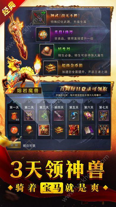 九洲武帝游戏IOS苹果官方下载图1: