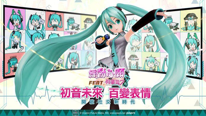 舞动心愿游戏官方网站正版图2:
