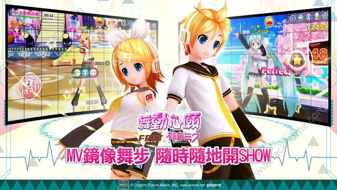 舞动心愿游戏官方网站正版图4: