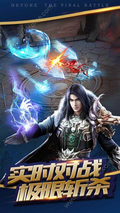 英雄世界手游官网正版下载图2: